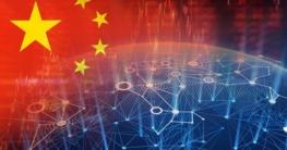Die erste staatliche Blockchain ist da: Blockchain Services Network aka ChinaChain