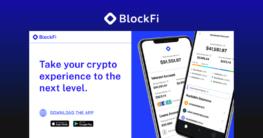 Neue App von BlockFi ist da – jetzt bis zu 8,6% p.a. auf Kryptowährung erhalten